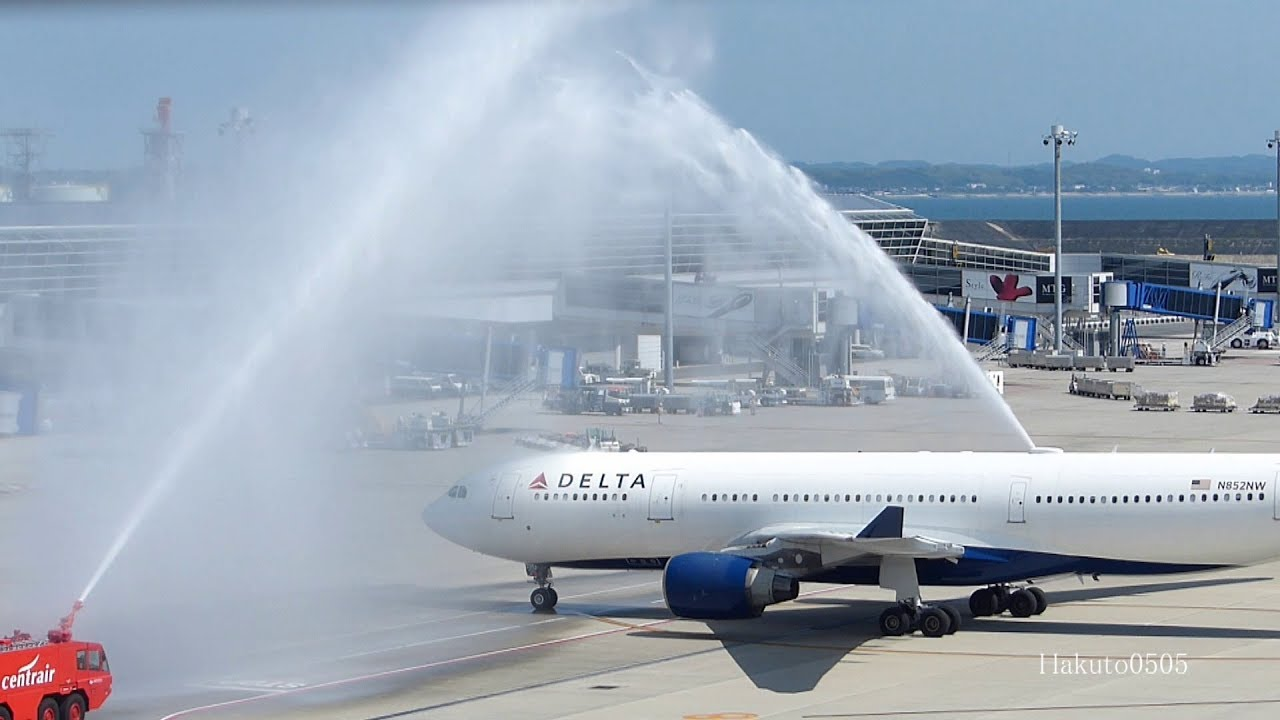 20th Anniversary Water Salute Delta Air Lines Airbus A330-223 N852NW Landing at Nagoya @Hakuto0505
