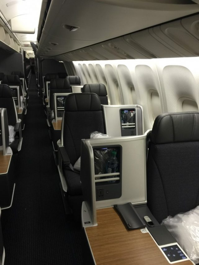 American Airlines Boeing 767-300 Business Class Seats Row Photos
