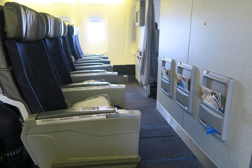 American Airlines Boeing 767-300 Main Cabin Extra bulkhead row 12