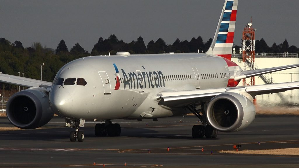 American Airlines Boeing 787-8 Dreamliner N809AA Landing and Takeoff [NRT:RJAA]