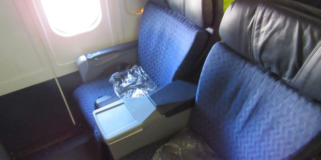 American Airlines MD-80 Business Class Seats