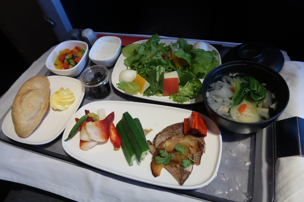 Delta Air Lines Airbus A350-900 Business Class (Delta One) Inflight appetizers menu