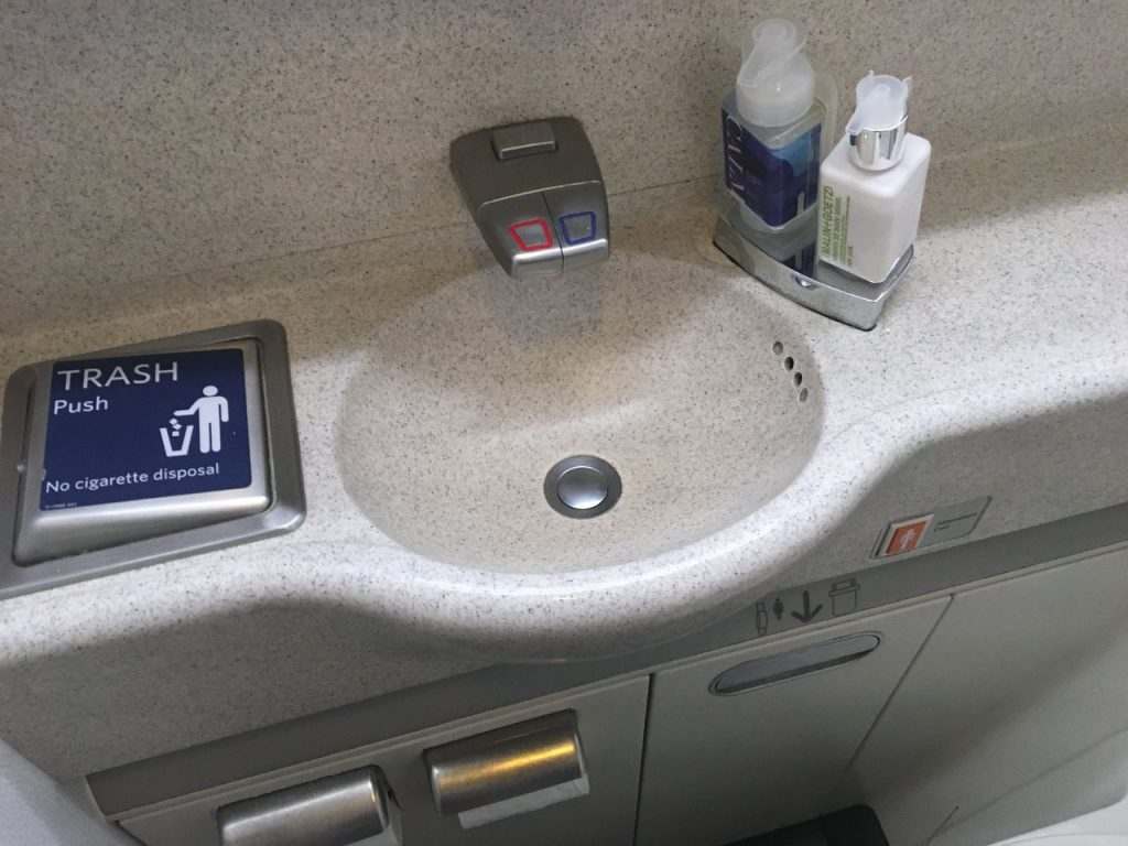 Delta Air Lines Fleet Boeing 777-200LR Main cabin economy class lavatory photos