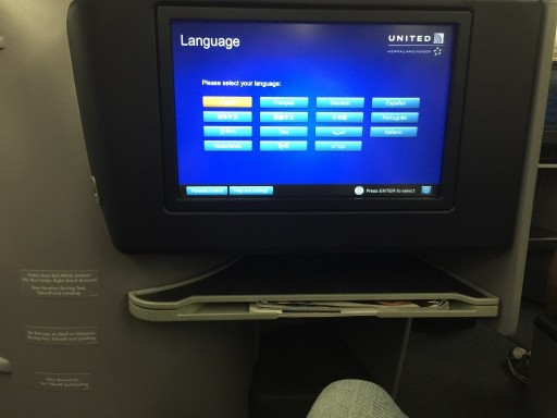United Airlines Aircraft Fleet Boeing 767 300ER Polaris FirstBusiness Class Cabin Seats IFE System Screen Panel