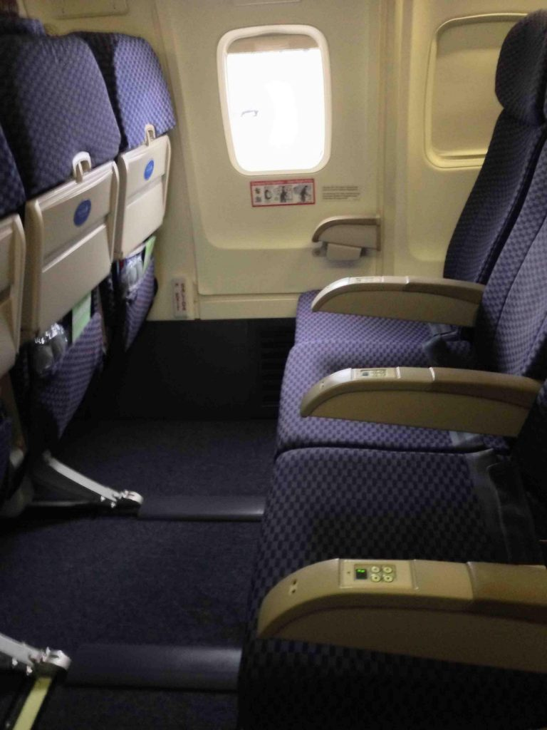United Airlines Aircraft Fleet Narrow Body Boeing 757 300 Economy Plus Cabin Tray Tables in front seats arm rests move extra leg room
