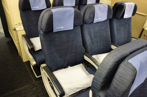 United Airlines Fleet Widebody Aircraft Boeing 777 200 Economy Class Cabin Last Row Seats Photos