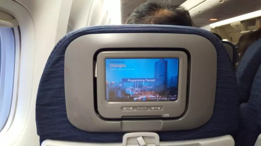 United Airlines Widebody Aircraft Boeing 777 200ER Economy Class Cabin Touchscreen IFE Screen