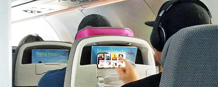Hawaiian Airlines Aircraft Fleet Airbus A321neo Extra Comfort Premium Economy Cabin Entertainment App and no Seatback IFE system