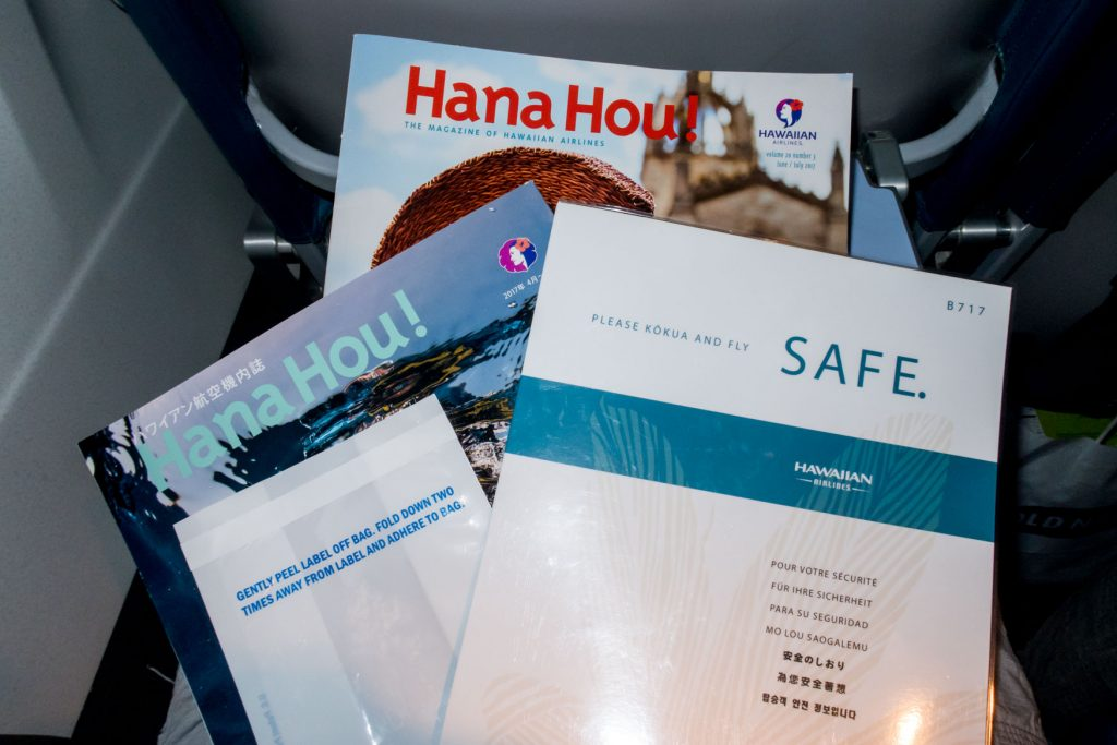 Hawaiian Airlines B717 200 Economy Class Cabin seat pocket contents
