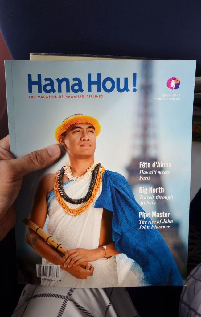 Hawaiian Airlines Boeing 717 200 first class cabin Hana Hou magazine