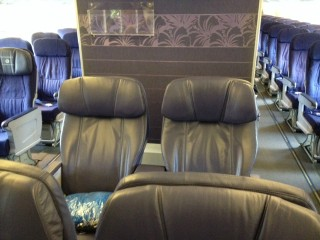 Hawaiian Airlines Boeing 767 300ER First Class Cabin middle seats 3C and 3G