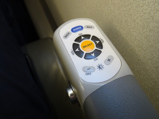 JetBlue Airways Embraer E190 E Jet cabin seats controls for the screens are located in the armrests