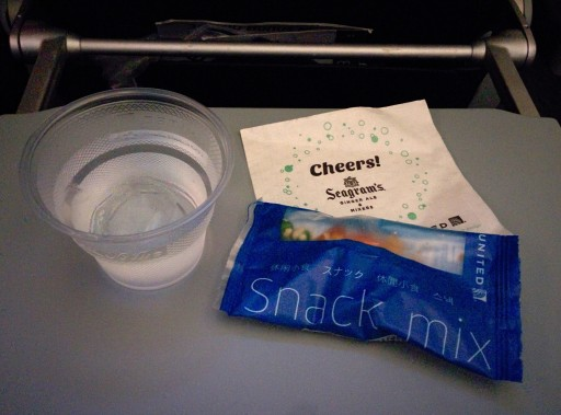 United Airlines Aircraft Fleet Boeing 787 9 Dreamliner Economy Class Cabin Inflight Amenities Aperitif service
