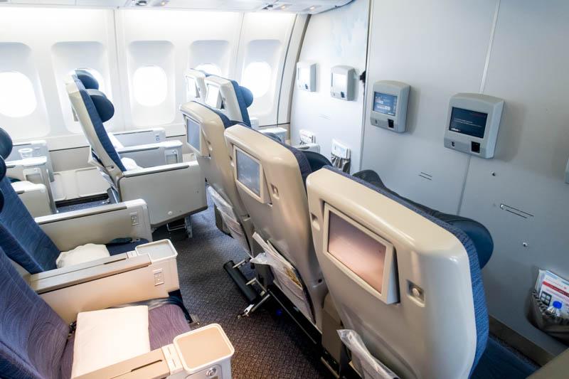 Air Canada Airbus A330 300 Premium economy class bulkhead cabin seats