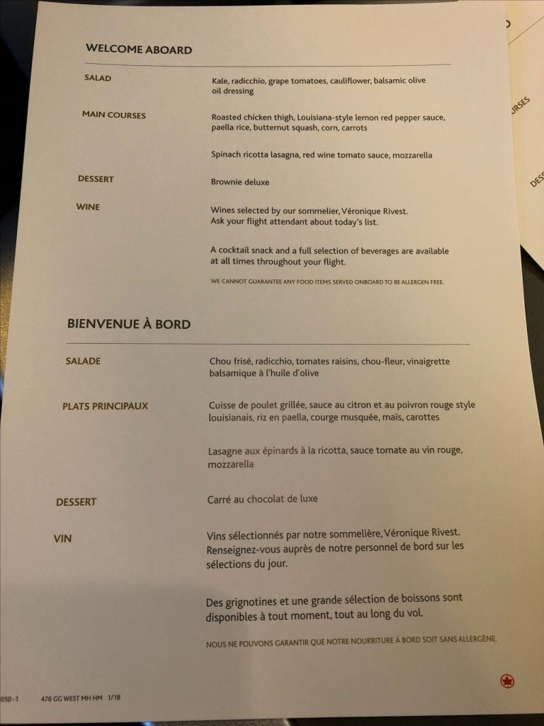 Airbus A320 200 Air Canada aircraft business class inflight meal services menu