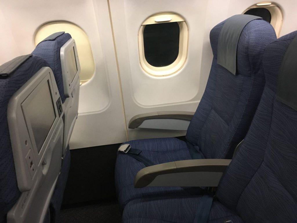 Airbus A320 200 Air Canada aircraft economy class cabin seats row photos