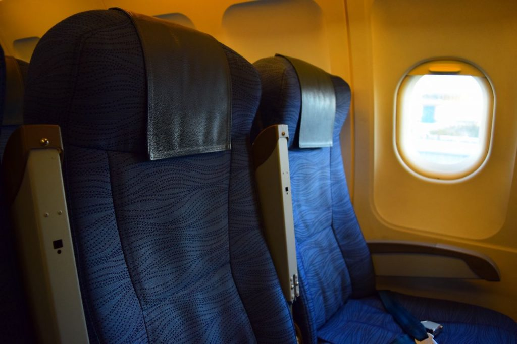 Airbus A320 200 Air Canada fleet economy class standard seats headrest photos