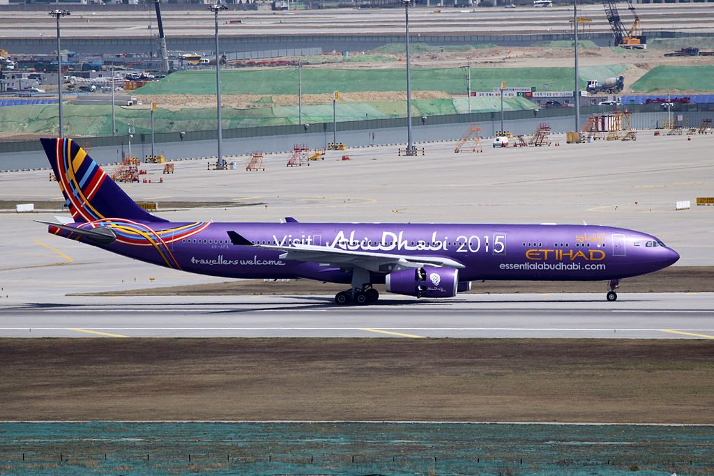 A6 AFA Etihad Airways Airbus A330 343 Visit Abu Dhabi Livery at Incheon International Airport