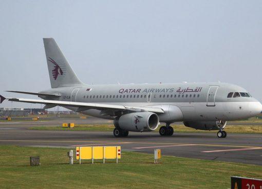 Airbus A319 133LR Qatar Airways A7 CJA at Copenhagen Kastrup Airport EKCH Denmark