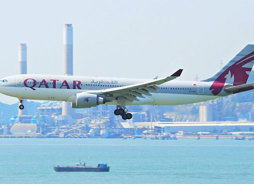 Qatar Airways Airbus A330 200 A7 ACL at Hong Kong International Airport HKG