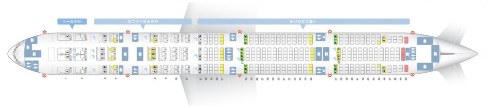 Seat Map and Seating Chart Boeing 777 300ER Emirates Three Class V2