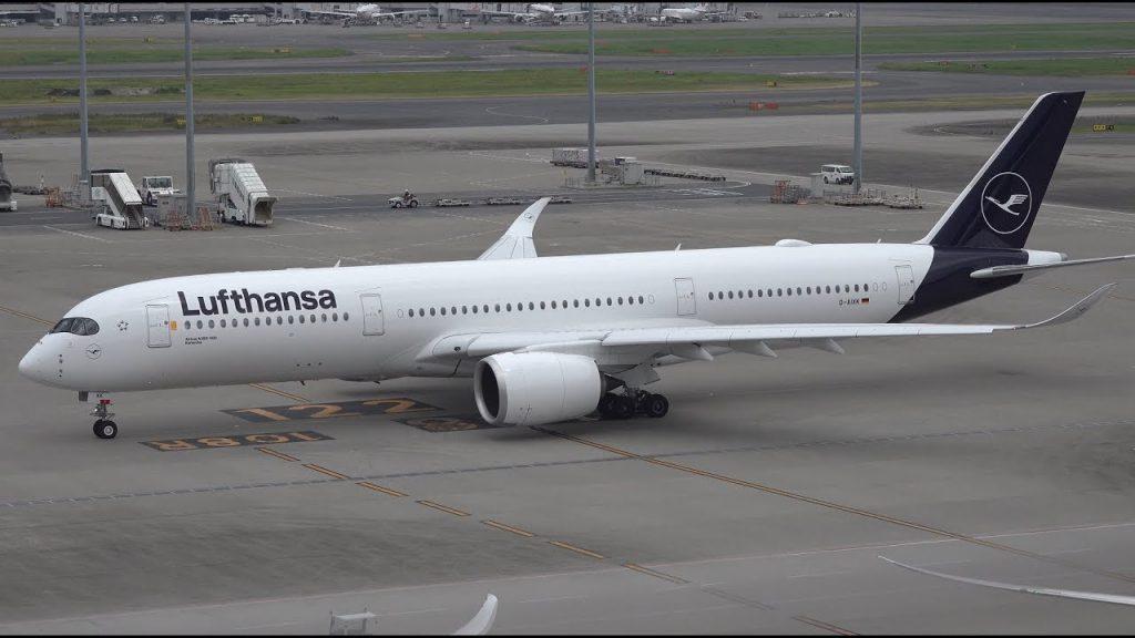 Lufthansa New Livery Airbus A350 900 D AIXK Karlsruhe at Haneda Airport