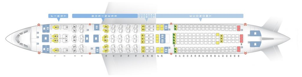 Seat Map and Seating Chart Lufthansa Airbus A330 300 Four Class Layout V2