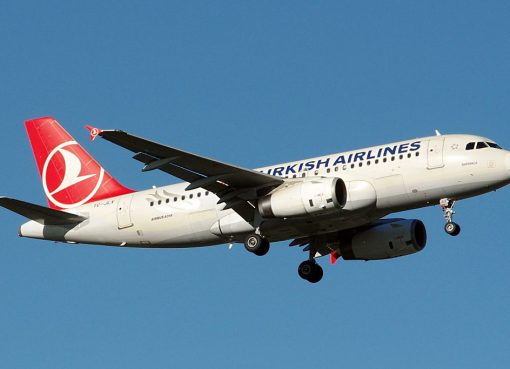 Turkish Airlines TC JLV Airbus A319 132 Sapanca at Bilbao Airport