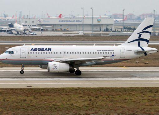 Aegean Airlines SX DGF Airbus A319 132 at Istanbul Atatürk Airport