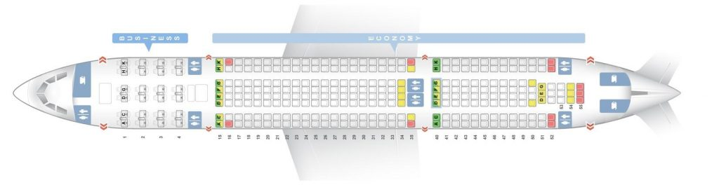Seat Map and Seating Chart Airbus A330 200 Air Europa