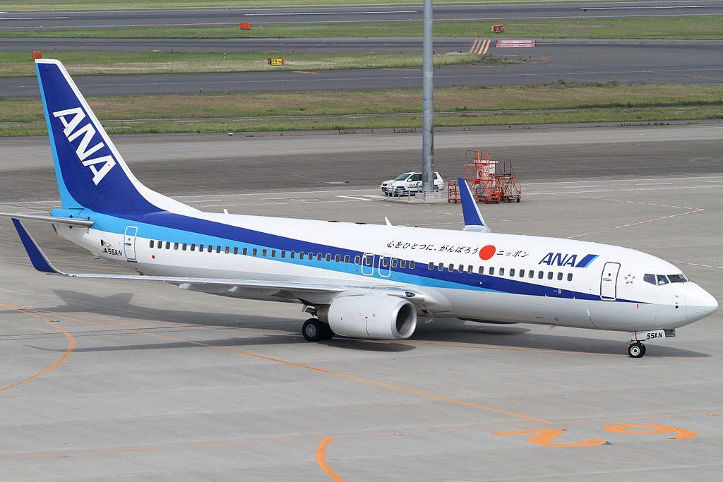 ANA Air Nippon JA55AN Boeing 737 881WL Tokyo International Airport
