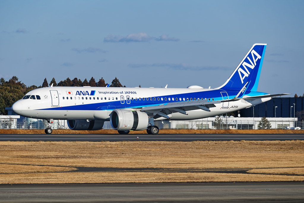 ANA All Nippon Airways JA215A Airbus A320neo at RJAA
