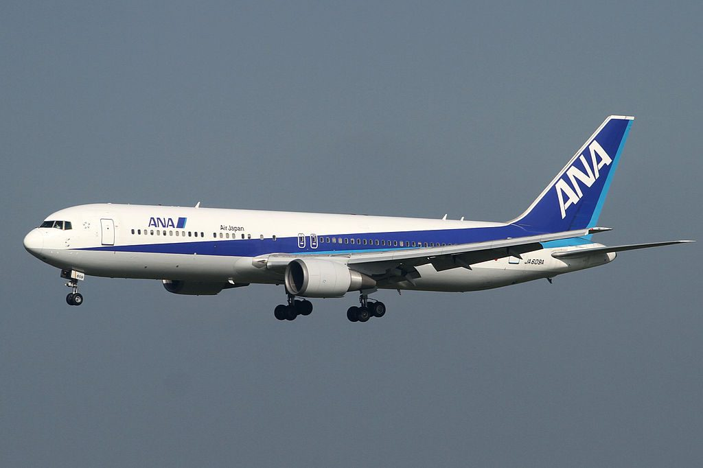ANA All Nippon Airways JA609A Boeing 767 381ER at Narita International Airport
