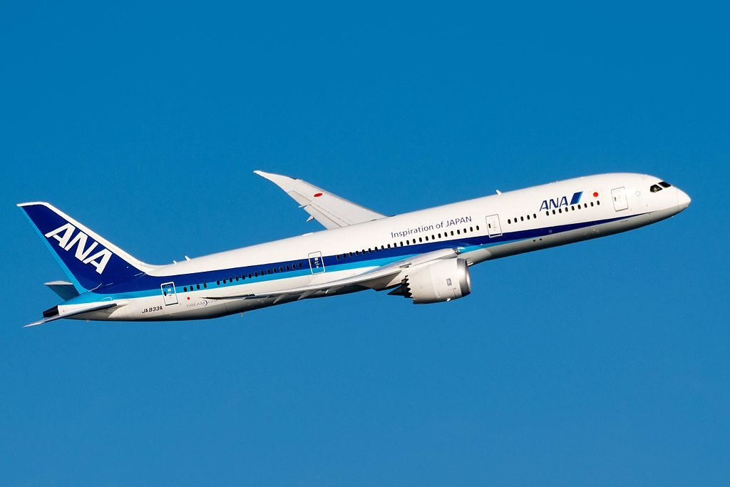 All Nippon Airways ANA Boeing 787 9 Dreamliner JA833A at Tokyo Haneda Airport