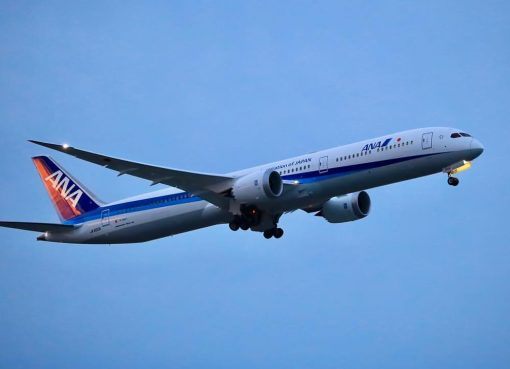 All Nippon Airways ANA JA900A Boeing 787 10 Dreamliner Photos