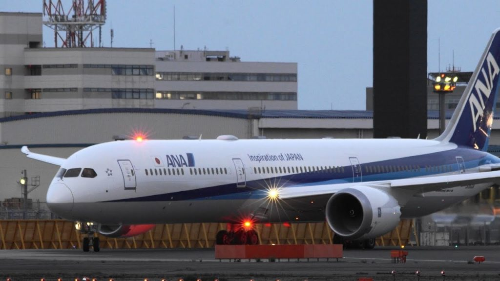 All Nippon Airways ANA JA900A Boeing 787 10 Dreamliner at Narita Airport