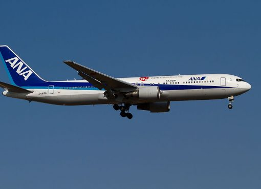 Boeing 767 381ER ANA All Nippon Airways JA610A Japan Endless Discovery at Tokyo Narita Airport