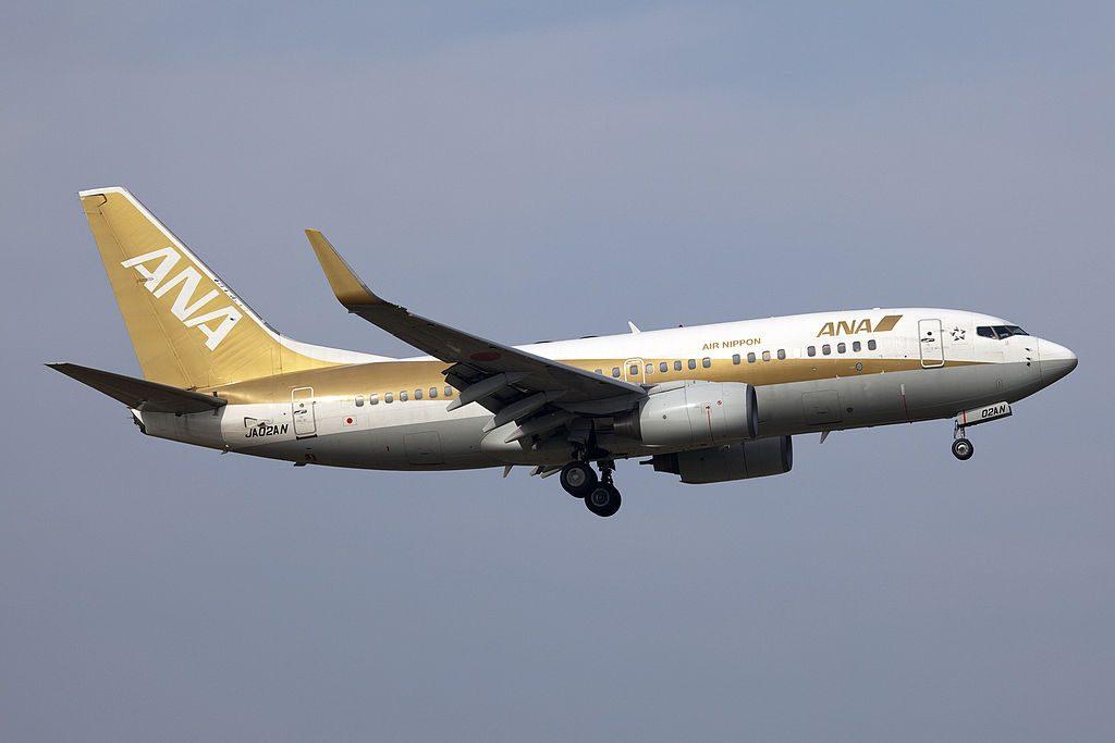 JA02AN Boeing 737 781WL All Nippon Airways ANA Gold Livery at Narita International Airport