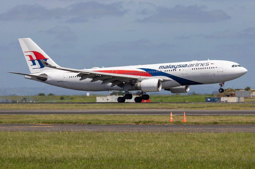 Malaysia Airlines 9M MTW Airbus A330 223 Landing and Takeoff Photos