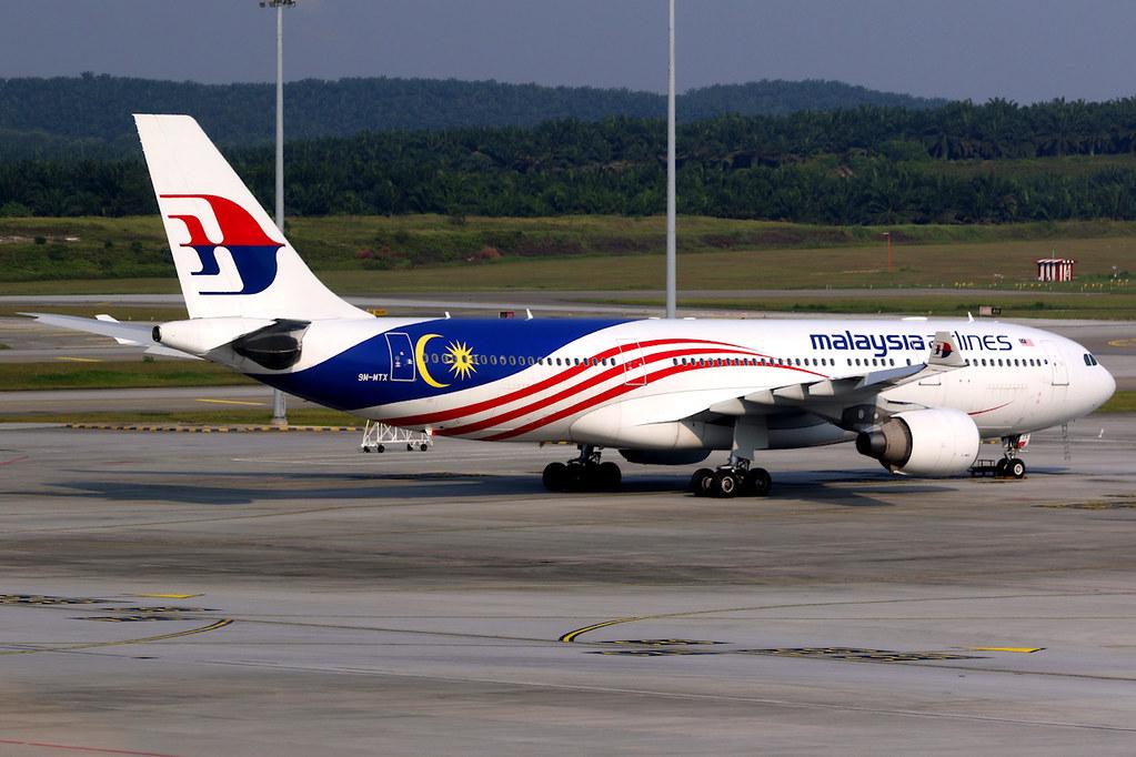 Malaysia Airlines Airbus A330 200 9M MTX Malaysia Negaraku livery at Kuala Lumpur International
