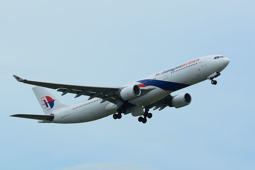 Malaysia Airlines Airbus A330 300 9M MTI at Narita International Airport