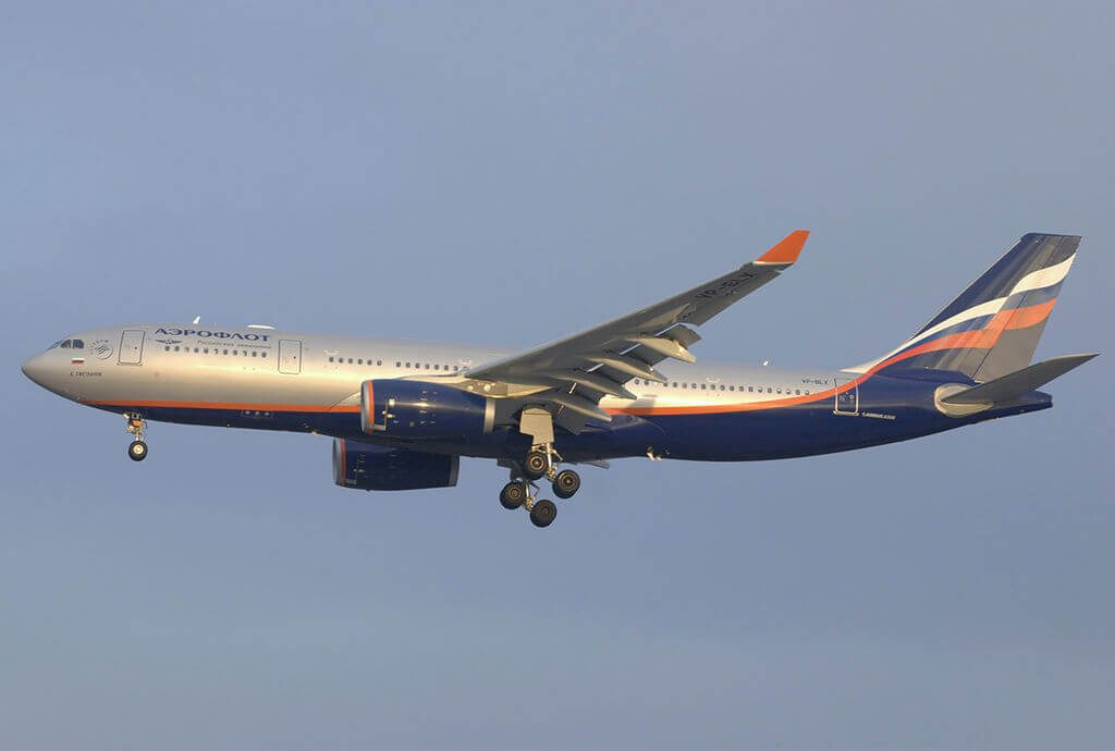 Aeroflot Airbus A330 243 VP BLX E. Svetlanov Е. Светланов at Sheremetyevo International Airport