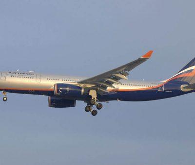 Aeroflot Airbus A330 243 VP BLX E. Svetlanov Е. Светланов at Sheremetyevo International Airport