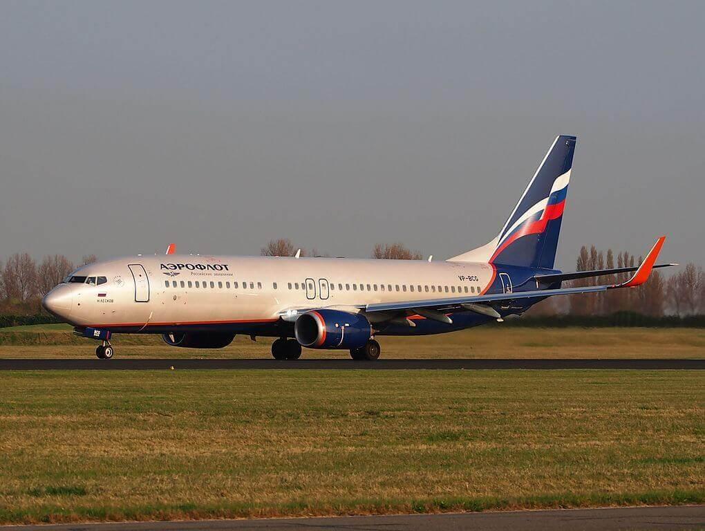 Aeroflot Boeing 737 8LJWL VP BCG N. Leskov Н. Лесков at Amsterdam Airport Schiphol