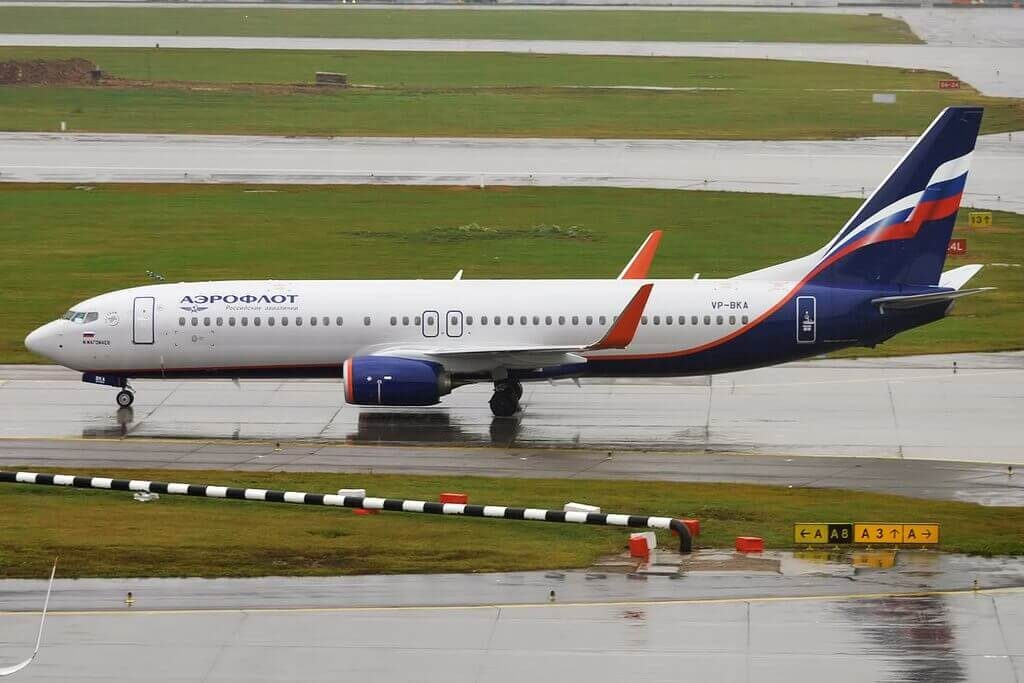 Aeroflot Boeing 737 8LJWL VP BKA M. Magomayev М. Магомаев at Sheremetyevo International Airport