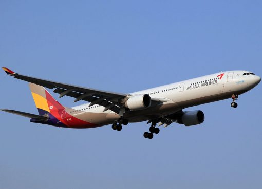 Asiana Airlines Airbus A330 323X HL7747 at Shanghai Hongqiao International Airport