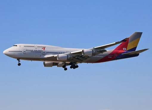 Asiana Airlines Boeing 747 48E HL7418 at Frankfurt Airport