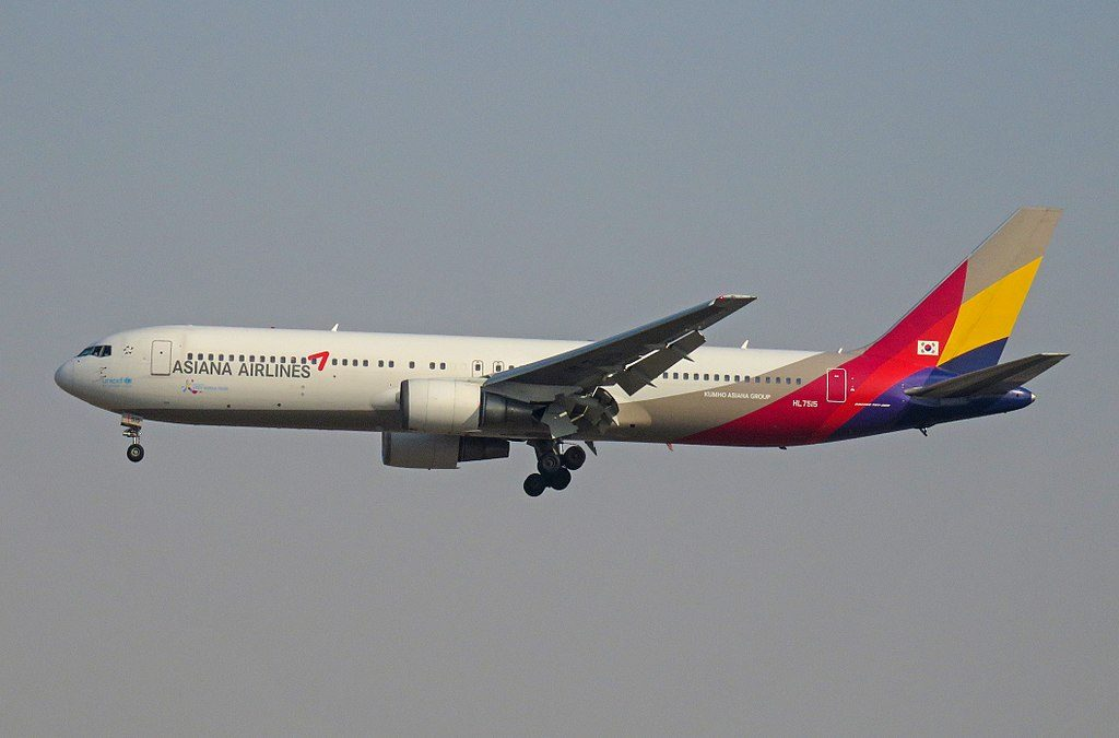 Asiana Airlines HL7515 Boeing 767 38E at Beijing Capital International Airport