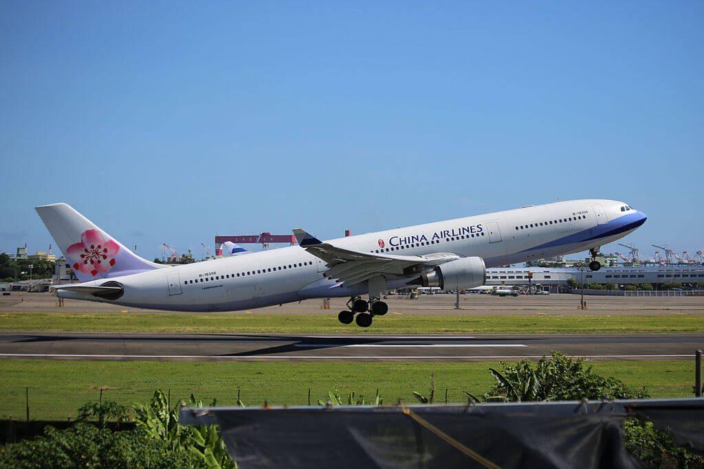 China Airlines Airbus A330 302 B 18306 at Tokyo Airport
