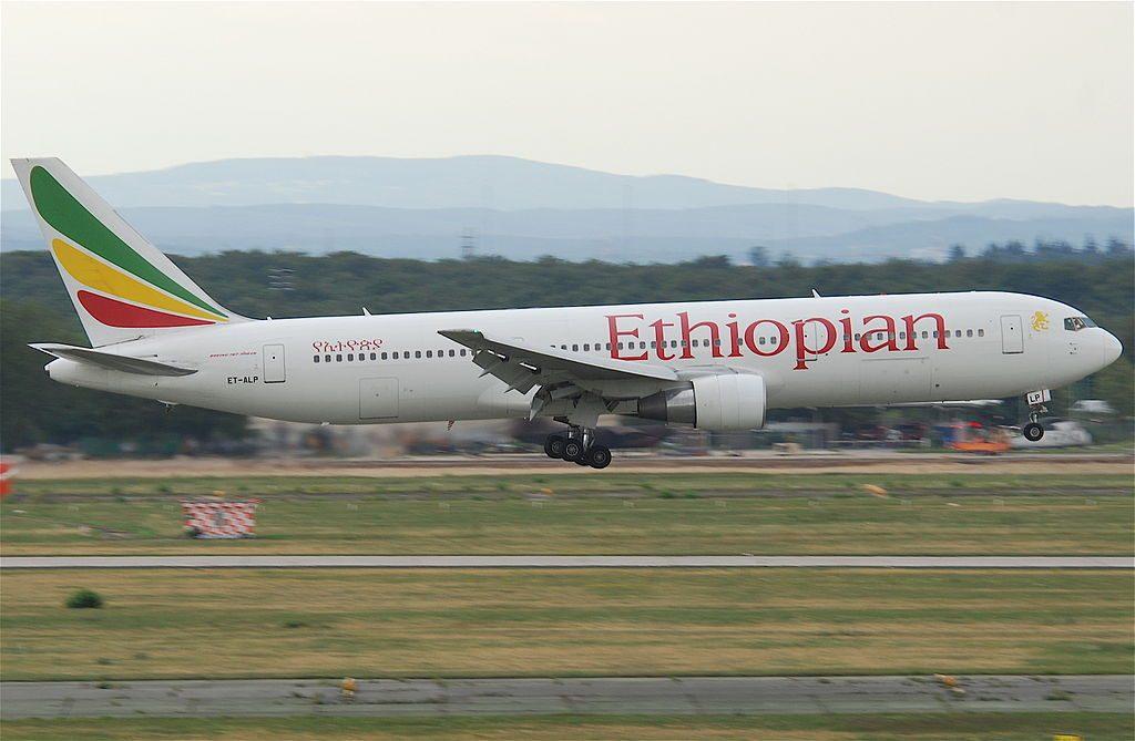 Ethiopian Airlines Boeing 767 360ER ET ALP at Frankfurt Airport